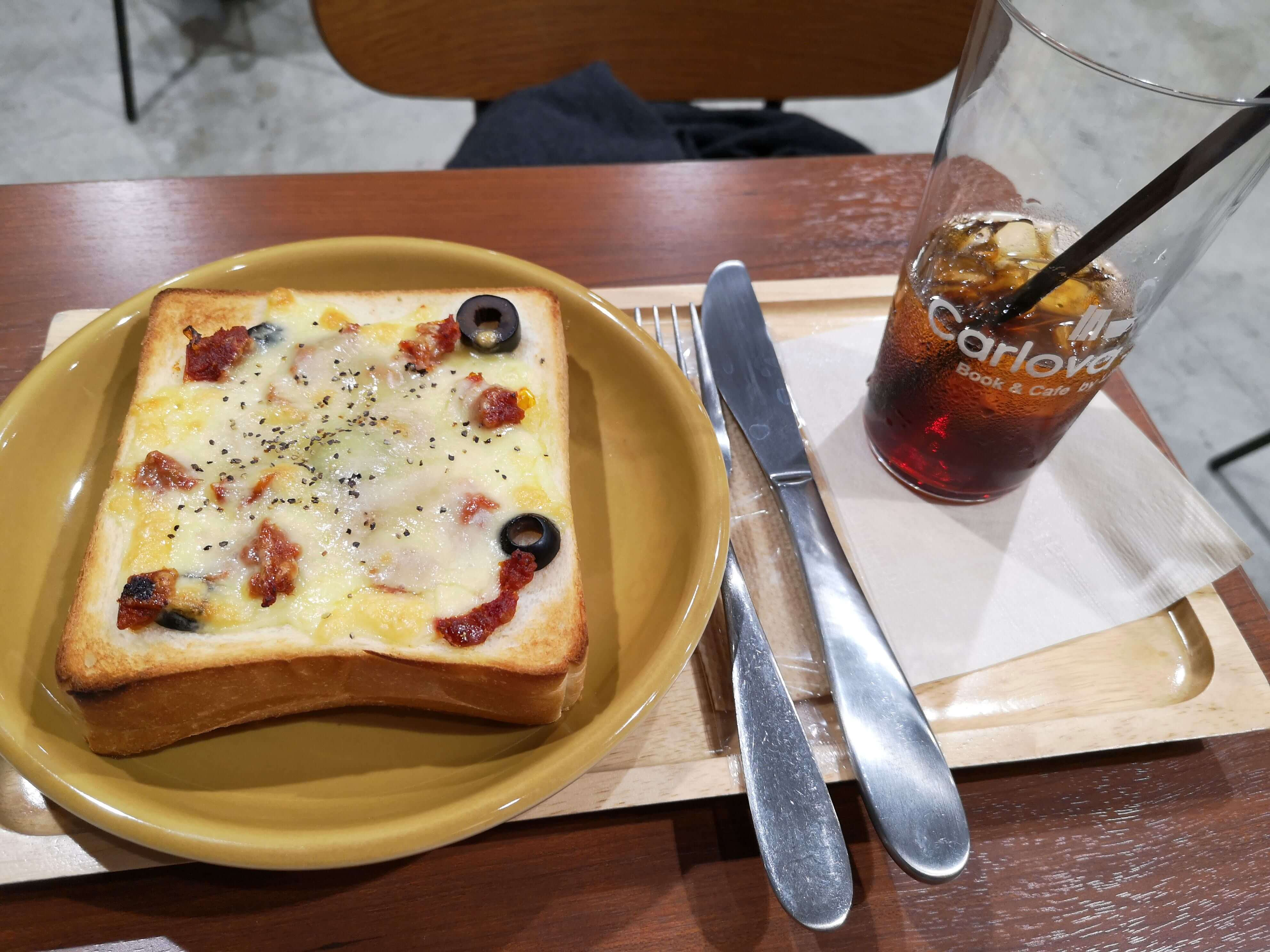 Carlova360のピザトースト