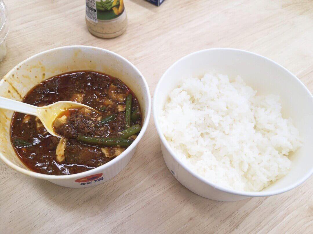 松屋の四川風麻婆豆腐