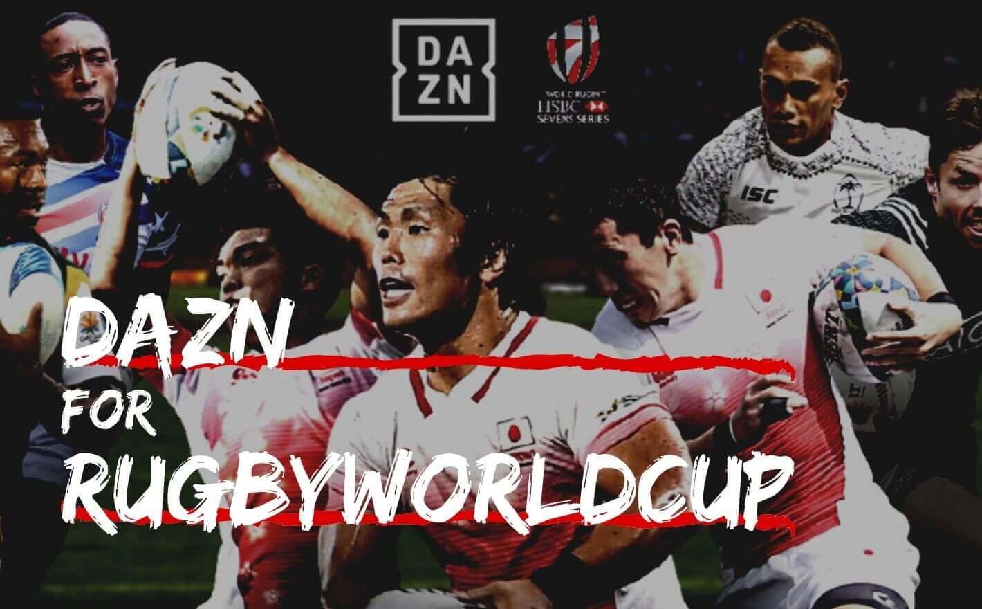 DAZNでラグビーワールドカップ!