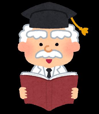本を読む博士
